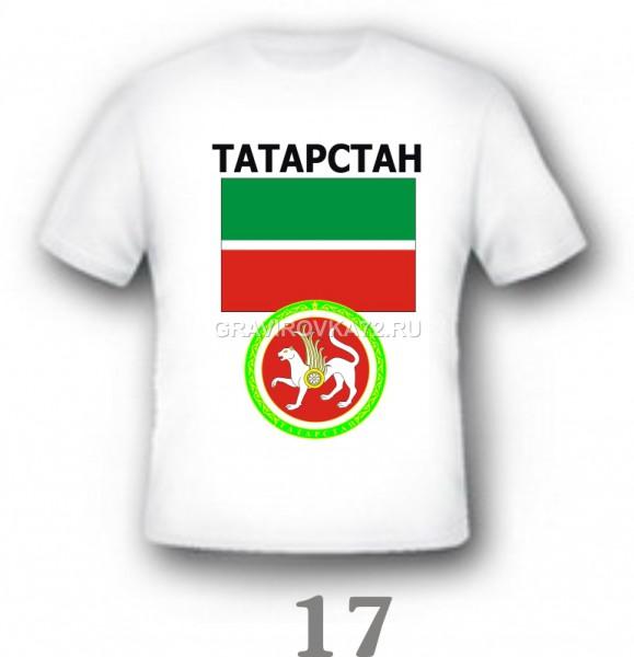Майки татарстан
